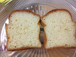 Gluten Free, Dairy Free,  Soy Free, Rice Free White Bread